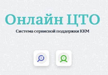 Федеральная  сервисная ИТ-платформа на базе Битрикс24